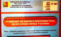 Déclaration finale du premier forum MOST des Ministres en charge du développement social en Afrique Centrale