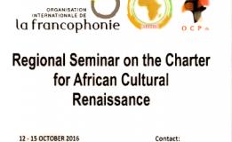 Relevé des conclusions du séminaire pour la mise en œuvre de la Charte de la Renaissance Culturelle Africaine